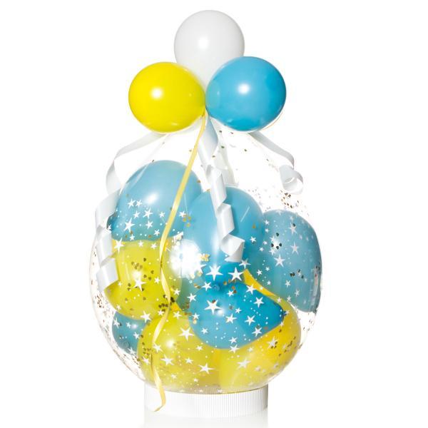 Geschenkballon: Schulanfang